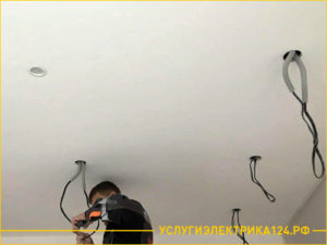 Завершающая работа по установке светильников на потолке