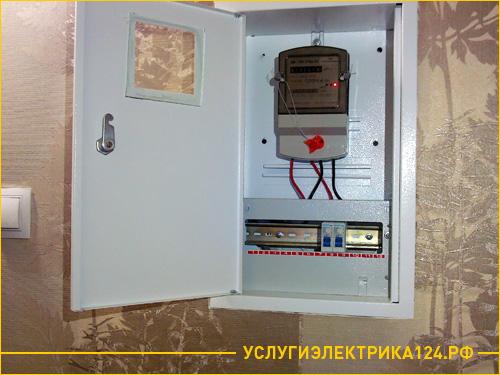 Установленный счетчик в квартире на электричество