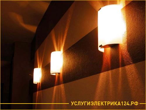 Замена настенных светильников в квартире