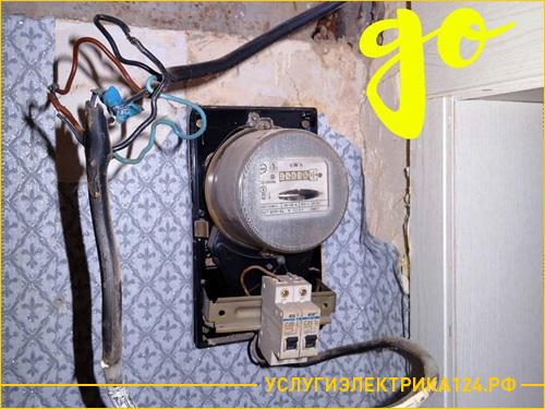 Старый электросчетчик который следует заменить