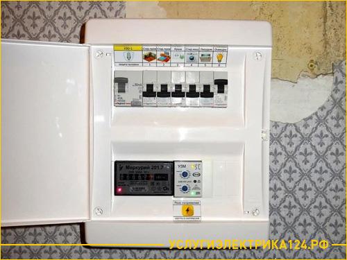 Результат замены электросчетчика в квартире со старого на новый