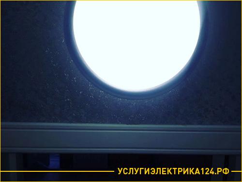 Результат установки настенного светильника