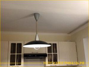Установка небольшой люстры на кухне